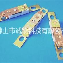 供应用于电热制品生产|电机生产|电吹风生产的厂家供应进口住友双金片温控器图片
