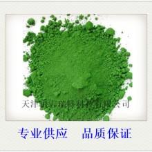 厂家供应氧化铬绿用于耐火材料、颜料、磨料、抛光