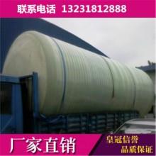 供应污水处理设备 模压 防腐蚀 地埋式 玻璃钢化粪池 农村治理污水专用图片
