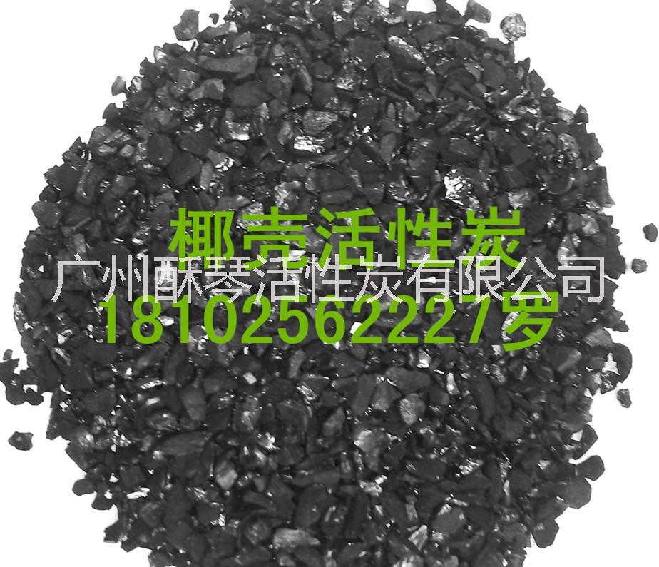 椰壳8-16目净水活性炭 椰壳活性炭 蜂窝炭100*100*100mm 柱状炭3-8mm
