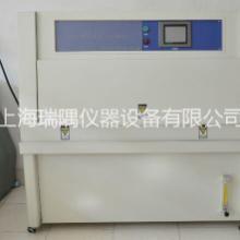 供应安徽紫外线老化试验箱供应企业批发