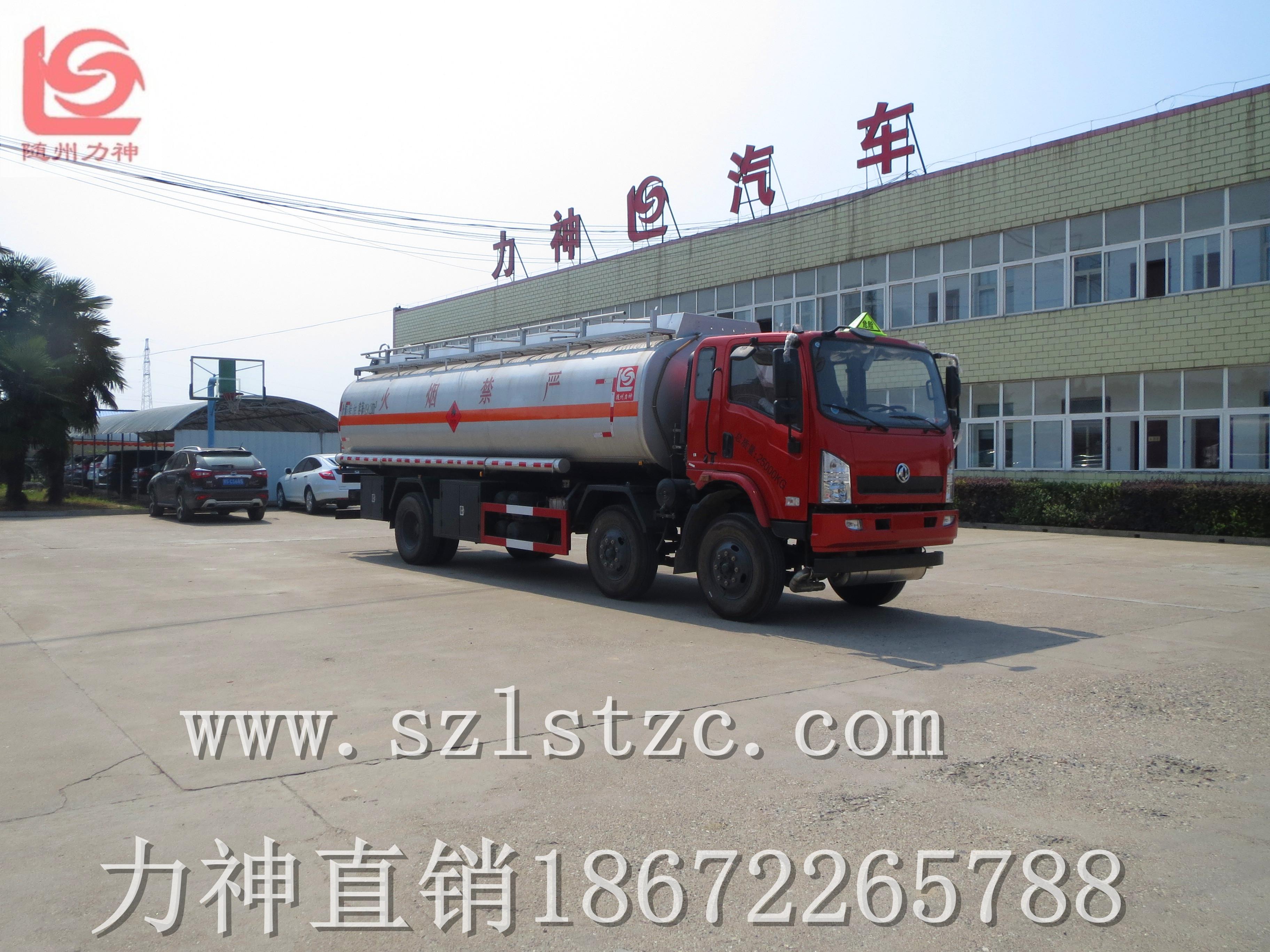 化工液体运输车,飞机加油车
