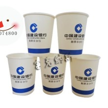 供应用于礼品广告的萍乡环保纸杯,萍乡健康纸杯,信誉保证批发