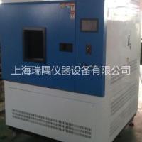 杭州风冷氙灯耐气候试验箱价格