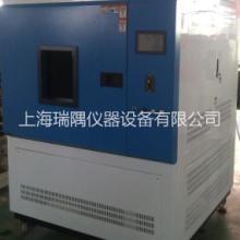 供应杭州风冷氙灯耐气候试验箱价格批发