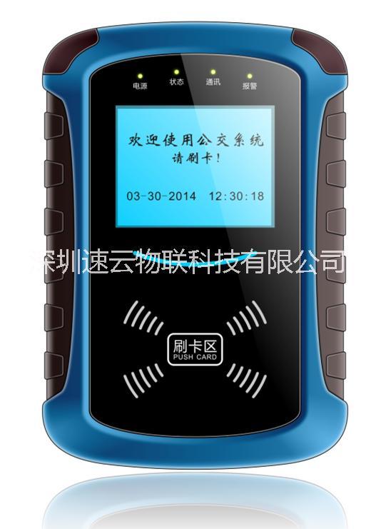 速云公交刷卡机银联闪付刷卡机,GPS自动报站车载刷卡机