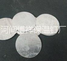 供应铁圆片,挂网圆片,圆铁片