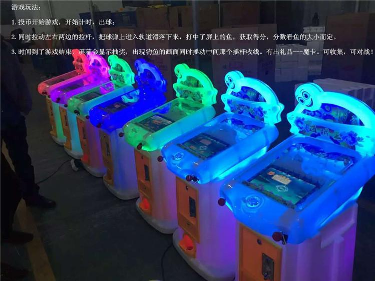 供应西安平利海贼王弹珠机琉璃珠游戏机,超级弹珠机海贼王弹珠机3D互动弹珠机儿童电玩设备