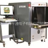 供应多能量X射线安全检查设备 CMEX-B6550A X光安检机 快递安检机