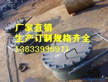 供应用于化工部的水平吊盖人孔dn500 人孔20# 河北人孔生产厂家电话