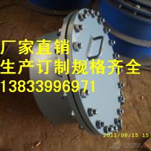 供应用于Q235的DN800垂直吊盖人孔生产厂家 苏州人孔专业生产厂家