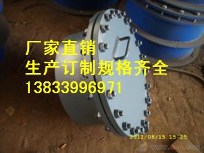 圆壁捅煤孔DN300图片/圆壁捅煤孔DN300样板图 (2)