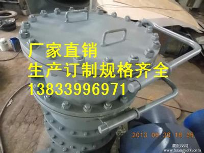 供应用于20#的上海通信法兰DN600 钢制法兰人孔批发价格