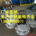 清扫孔CKQ-80B价格图片