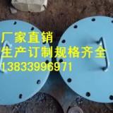 供应用于石油管道的DN500矩形人孔 清扫孔批发厂家