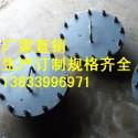供应用于化工的板式平焊法兰手孔DN250-220 304不锈钢人孔专业生产厂家