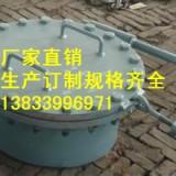供应用于电力的烟道除灰孔厂家DN300 人孔批发厂家 排污孔报价