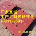 供应用于石油管道的平壁捅煤孔45度dn500 清扫孔DN200价格