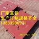 平壁捅煤孔45度dn500图片