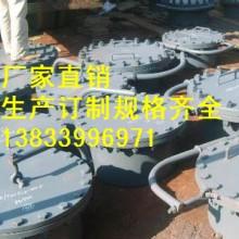 供應用于石油管道的屋面矩形人孔DN900 人孔施工批發價格 國標人孔批發價格圖片