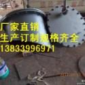 供应用于管壁的钜形保温人孔DN600 人孔井压力管道保温人孔 国标圆形人孔生产厂家