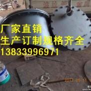 供应用于国标的圆壁捅煤孔DN300 透光孔厂家 不锈钢透光孔材质