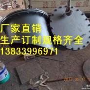 供应用于20#的DN500人孔法兰尺寸 CKT-250透气孔批发价格 紧急泄放人孔价格