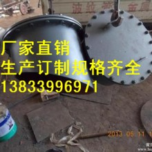 供应用于20#的量油孔DN150PN0.6 河北量油孔生产厂家 5501图号平壁捅煤孔专业生产厂家