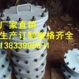 供应用于上人的垂直吊盖板人孔500 不锈钢平焊法兰人孔 圆形人孔 方形人孔现货批发