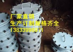 江苏吊装人孔厂家图片