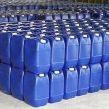 供应杀菌灭藻剂1227杀菌剂除藻剂厂家直销质优价廉图片