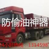 深圳油耗监控设备 油耗监控 监控司机偷油 车辆跟踪监控
