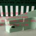 供应CHINO千野SH520记录纸笔