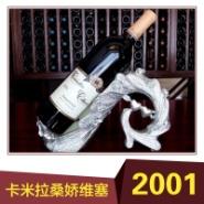 拉菲古堡干红葡萄酒2001图片