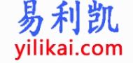 深圳市易利凯科技有限公司