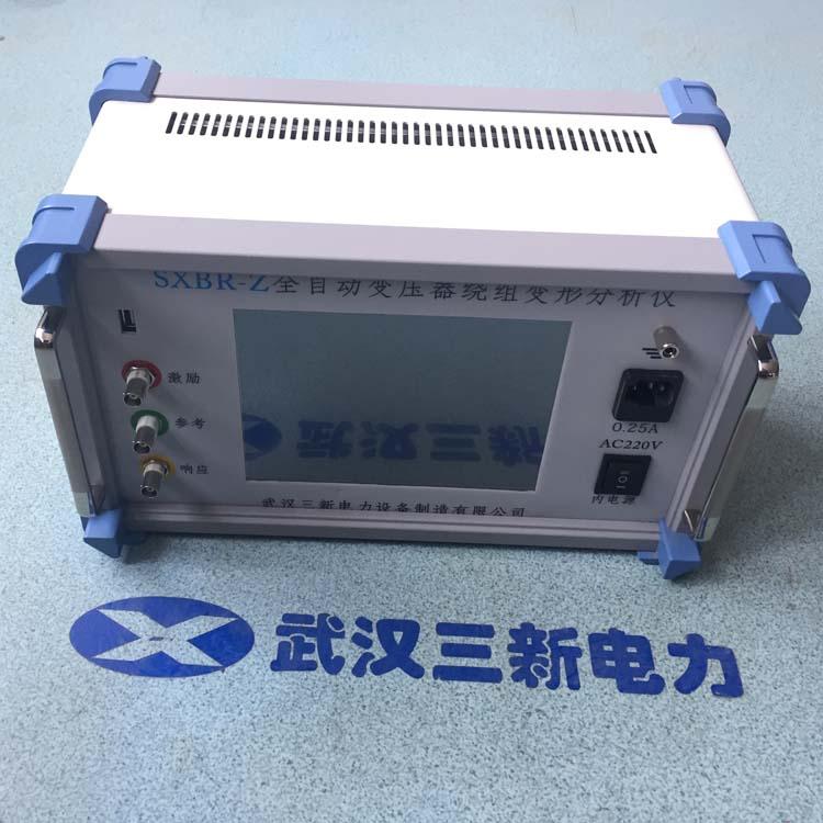 供应变压器绕组变形检测仪