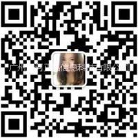 广州独家米来汇众销模式系统