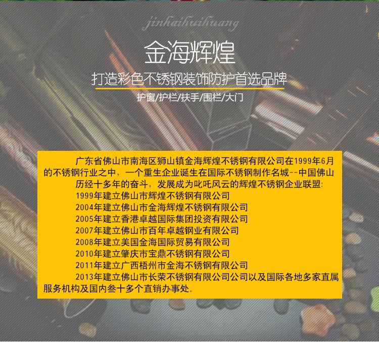 供应上海6米彩色花纹不锈钢管