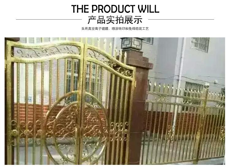 豪华别墅大门 欧式别墅庭院不锈钢大门