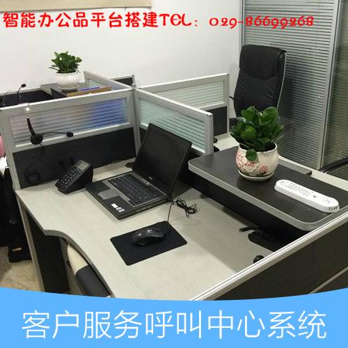 西安客户服务呼叫中心系统销售
