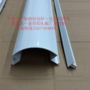 甘肃中石化加油站包柱铝圆角图片