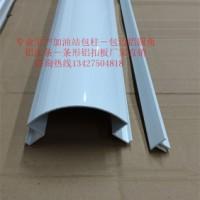 柱子包柱|包边的加油站铝圆角安装效果图-广东加油站铝圆角安装方法-结构图