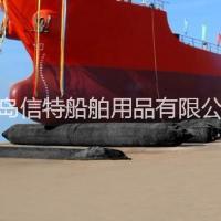 青岛信特船用下水气囊