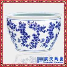供应陶瓷高脚缸 陶瓷大件装饰品