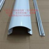 怎么样才能卖到最低价格的铝圆角 型材铝圆角厂家 广州市广京铝业有限公司