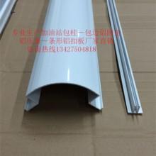 巴彦淖尔加油站立柱包边铝圆角 中石化加油站型材铝圆角指定厂家 创新产品