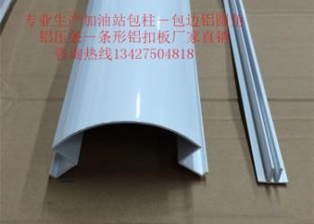 青海柱子包角铝型材图片