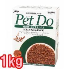 供应日本PetDo宠物食品进口运输至深圳门到门物流一条龙服务,香港包税进口清关