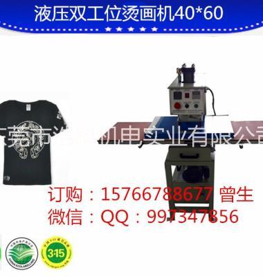 油压烫画机液压双工位印花机压烫机图片/油压烫画机液压双工位印花机压烫机样板图 (4)