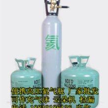 供应用于云朵机|充氦气球的便携高压氦气瓶 钢瓶重复利用 可充230球 量大批发